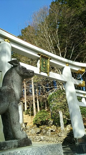 三峰神社.jpg